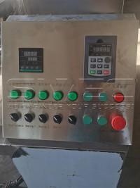 control-cabinet-roaster